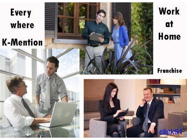 Home Based Work Franchises KMention Colombo - 1/1